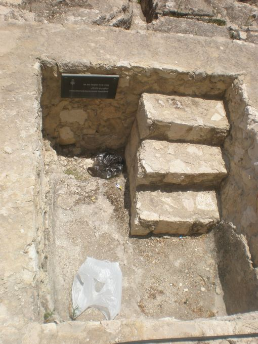 Mikvah Near the Temple Mount