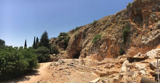 Site of the Temples to Roman Gods, Caesarea Philippi.